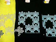 20120811tshirts3