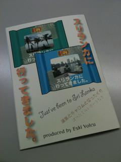 20121227lankareport