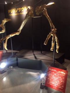 20140131dynosaur1