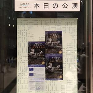 20161126musakawasaki3