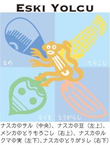 20151230comike892