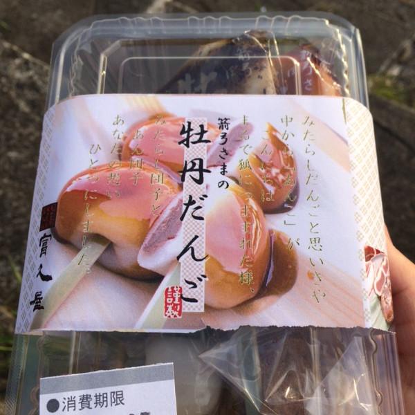 20160406yoshimi100_27