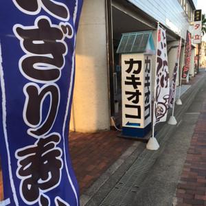 20170925hinase13