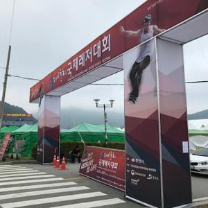 20180826korea