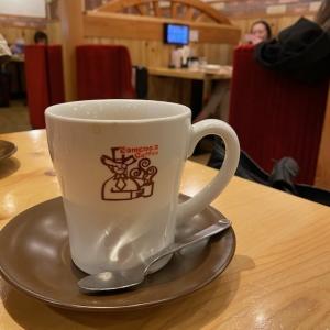 カフェオーレ1.5倍