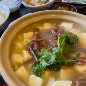 ラム肉と豆腐の煮込み鍋
