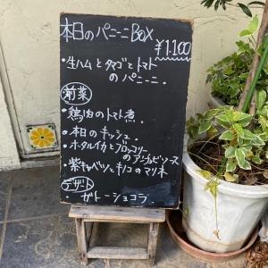 パニーニBoxの看板