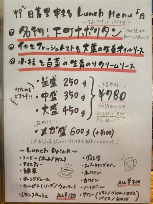 20201221kushimaru3