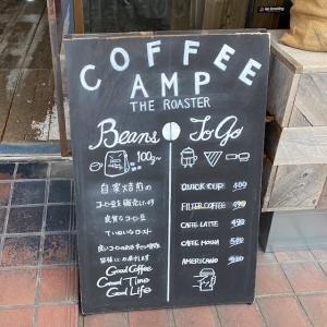 20210403coffeeamp1