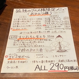 20210419jinenjomura2